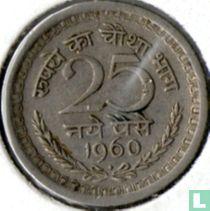India 25 naye paise 1960 (Bombay)