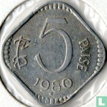 India 5 paise 1980 (Hyderabad)