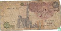 Egypte 1 Pound