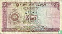 Ceylon 2 Rupees 1960