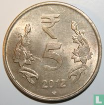 India 5 rupees 2012 (Hyderabad)