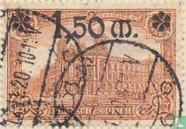 Main post office, with overprint