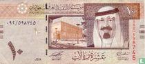 Saoedi-Arabië 10 Riyalen