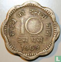 India 10 paise 1968 (Hyderabad)