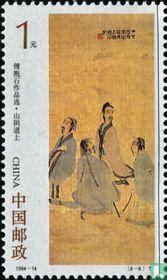 Geburtstag von Fu Baoshi