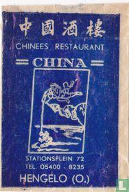 Chinees Restaurant  China