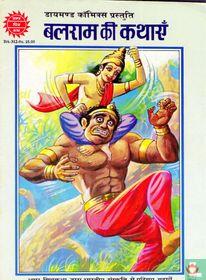 [Tales of Balarama]