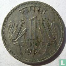 India 1 rupee 1976 (Calcutta)