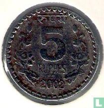 India 5 rupees 2002 (Noida)