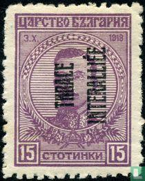 Timbres bulgares avec surimpression. Boris III