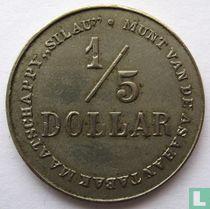 Nederlands-Indië 1/5 dollar 1902 Plantagegeld, Sumatra, Asahan Tabak maatschappij SILAU