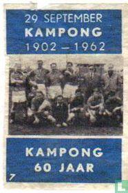 Kampong matchcovers catalogue