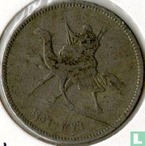 Soedan 10 ghirsh 1956 (jaar 1376)