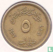 Egypte 5 milliemes 1957 (jaar 1376)