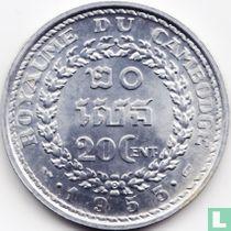 Cambodia 20 centimes 1953