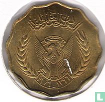 "Soedan 10 millim 1976 (jaar 1396) ""FAO"""