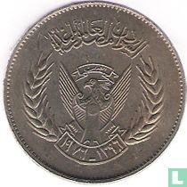 """Soedan 10 ghirsh 1976 (jaar 1396) """"FAO"""""""