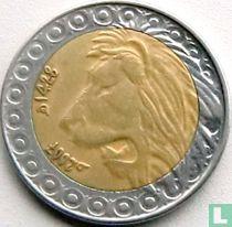 Algerije 20 dinars 2007 (jaar 1428)