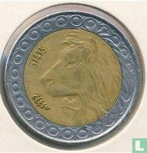 Algerije 20 dinars 1992 (jaar 1413)