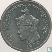 Bhutan 3 ngultrums 1979