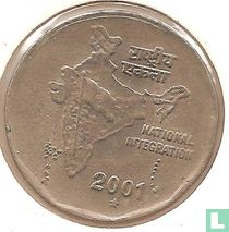 "India 2 rupees 2001 (Hyderabad) ""National Integration"""
