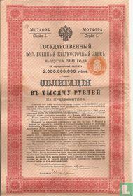 Rusland 1000 Rubles