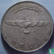 Afghanistan 2 afghanis 1961 (medal alignment)