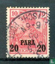 Germania (type II)