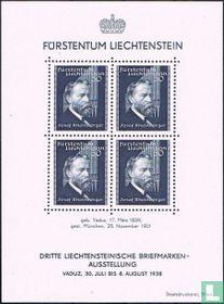 Postzegeltentoonstelling Vaduz
