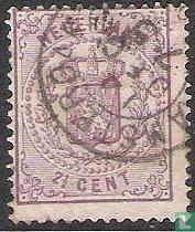 Empire Arms