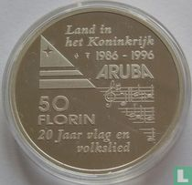 "Aruba 50 florin 1996 ""20th anniversary Flag and anthem and 10th anniversary Status Aparte"""
