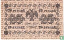 Rusland 25 roebel