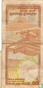 Sri Lanka 100 rupees 1982