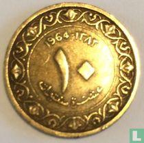 Algeria 10 centimes 1964 (year 1383)