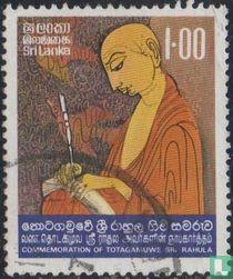 Sri Rahula commemoration