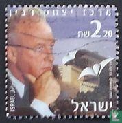 Yitzhak Rabin Centrum