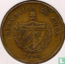 "Cuba 1 peso 1994 ""José Julián Martí Pérez"""