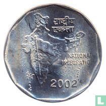 """Inde 2 roupies 2002 (Mumbai) """"National Integration"""""""