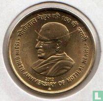 "India 5 rupees 2012 (Mumbai) ""150th Anniversary of Motilal Nehru"""