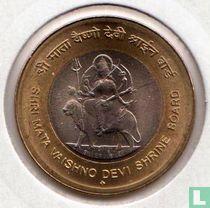 "India 10 rupees 2012 (Mumbai) ""25 years Pilgrimage to the Holy Shrine of Shri Mata Vaishno Devi"""