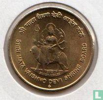 "India 5 rupees 2012 (Mumbai) ""Silver Jubilee 2012 - Shri Mata Vaishno Devi Shrine Board"""