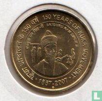 "India 5 rupees 2013 (Mumbai) ""Kuka Movement"""