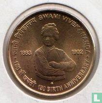 "India 5 rupees 2013 (Mumbai) ""150th Anniversary of the Birth of Swami Vivekananda"""