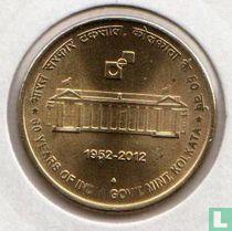 "India 5 rupees 2012 (Mumbai) ""60th Anniversary of the Kolkata Mint"""