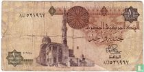 Egypte 1 Pound 1978