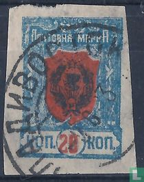 Siberië en Verre-Oosten (Tchita)