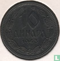 Servië 10 dinara 1943