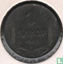 Servië 1 dinar 1942