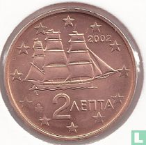 Greece 2 cent 2002 (without F)