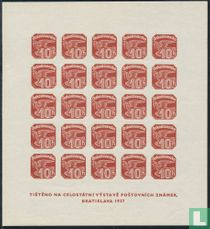 Postzegeltentoonstelling (II)